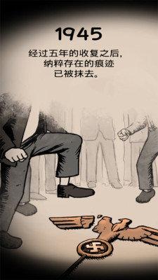 我的孩子生命之泉中文版无限金币下载-我的孩子生命之泉破解版免费版