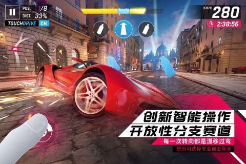 狂野飙车9破解版2020下载-狂野飙车9破解版无线氮气下载