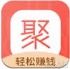聚民任务app