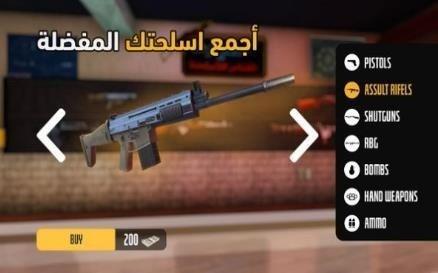 开放阿拉伯世界下载-开放阿拉伯世界游戏下载