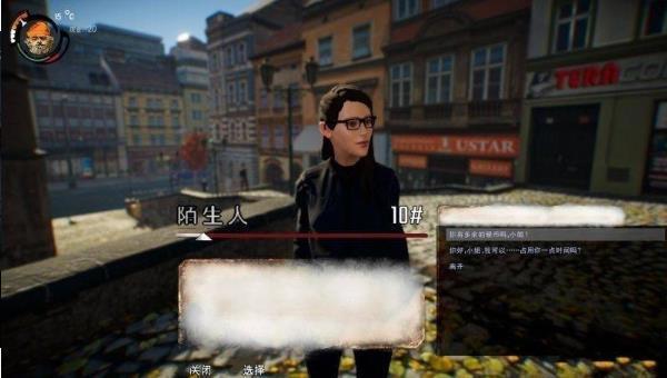 乞丐模拟器2最新版安卓下载-乞丐模拟器2中文版游戏下载