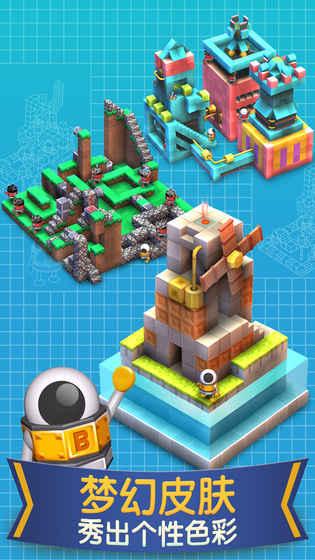机械迷宫安卓版下载-机械迷宫安卓版免费下载