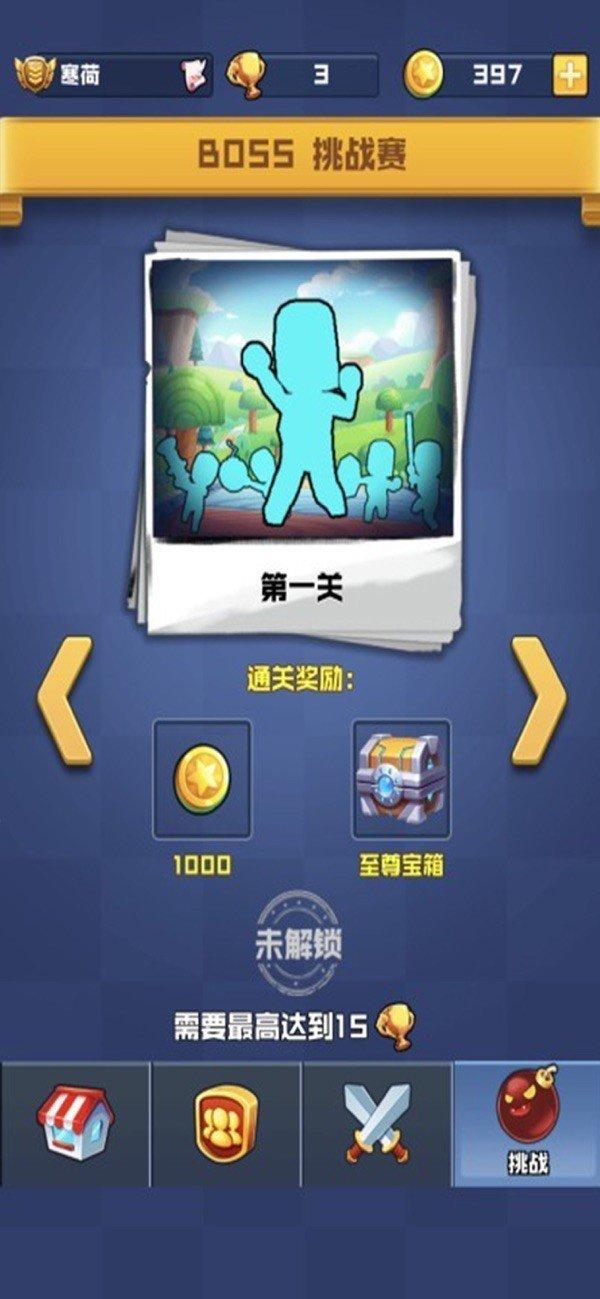 信条行动游戏下载-信条行动游戏安卓版下载