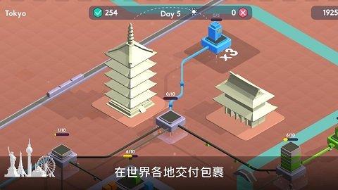 快递公司破解版最新版安卓下载-快递公司破解版无限金币游戏下载