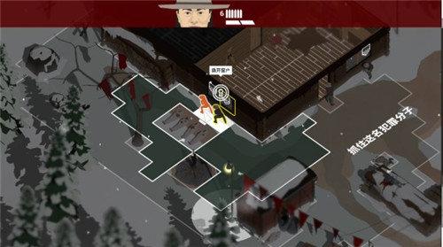 这就是警察2手机版中文版游戏下载-这就是警察2手机版汉化版下载