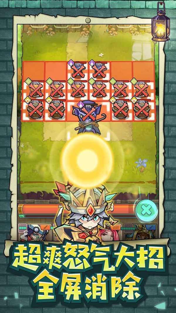 巨像骑士团台服最新版游戏下载-巨像骑士团台服公测游戏下载