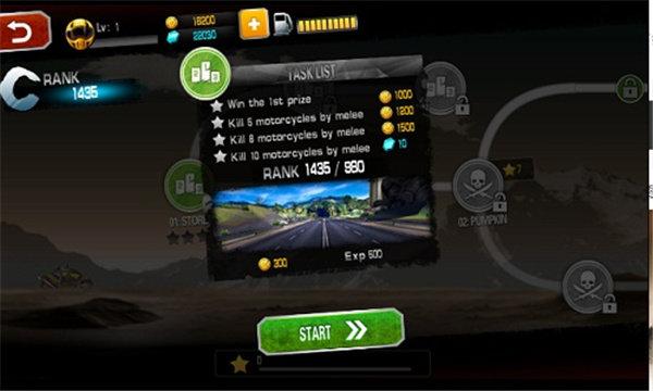 暴力摩托3破解版下载-暴力摩托3手机中文版下载