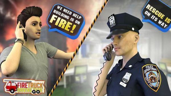 城市消防车救援模拟器中文版游戏下载-城市消防车救援模拟器最新版下载