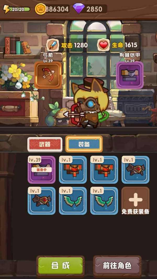 猫咪的冒险官方版游戏下载-猫咪的冒险安卓版游戏下载