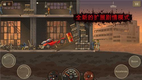 战车撞僵尸2破解版中文版安卓下载-战车撞僵尸2破解版无敌版下载