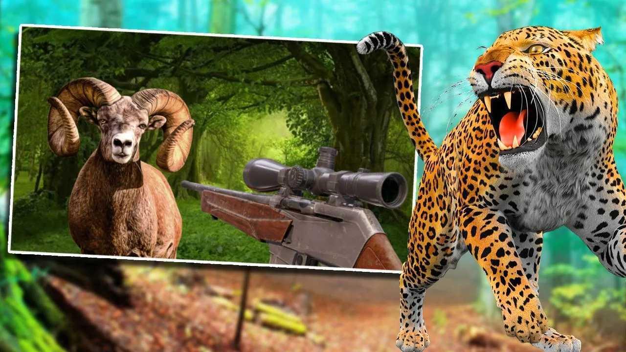 野生猎人冒险