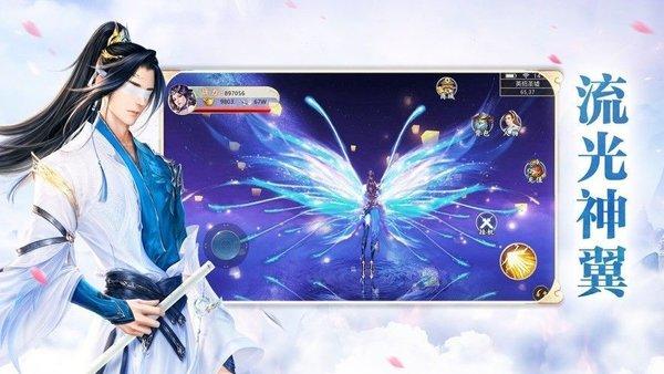 斩仙上尊红包版可提现游戏下载-斩仙上尊升级领红包游戏下载