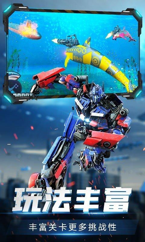 变形机甲格斗手游下载-变形机甲格斗安卓版下载