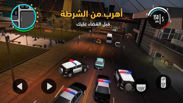 开放阿拉伯世界官方版下载-开放阿拉伯世界安卓版下载