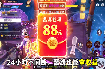御剑琉璃红包版可提现游戏下载-御剑琉璃红包版领红包下载