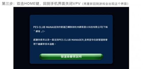 实况球会经理国际服手机版下载-实况球会经理国际服下载安装