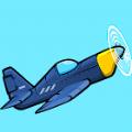 飛機突襲2