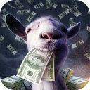 模拟山羊收获日所有羊解锁版