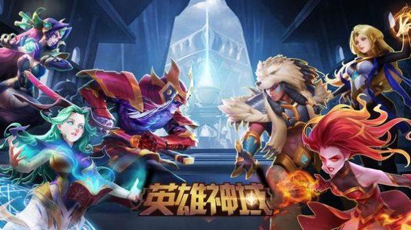 英雄神域游戏下载-英雄神域最新版v1.10下载