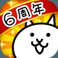 猫咪大战争9.10全人物破解版