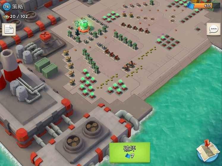 海島奇兵無限鉆石版