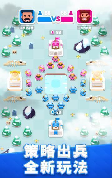 皇室之战兵团出击下载-皇室之战兵团出击苹果版下载