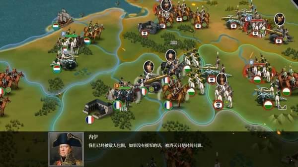 世界征服者5破解版无限资源游戏下载-世界征服者5无限勋章游戏下载
