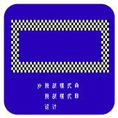 FC兴奋摩托车
