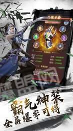 我在江湖伏魔游戏下载-我在江湖伏魔游戏手机版下载