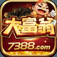 7388大富翁