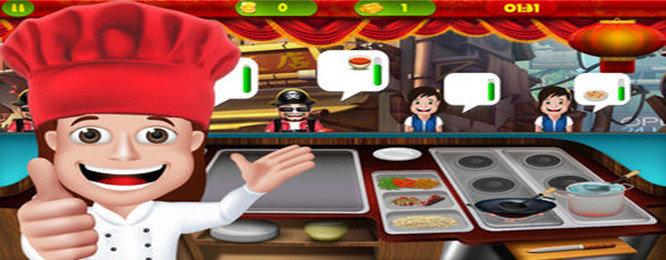 模拟厨师手机游戏