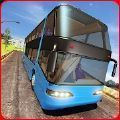 欧洲豪华巴士越野