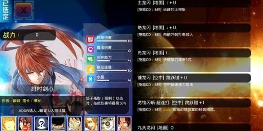 幻想纹章2.2版下载-幻想纹章2.2手机版全人物下载