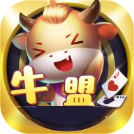 牛盟app