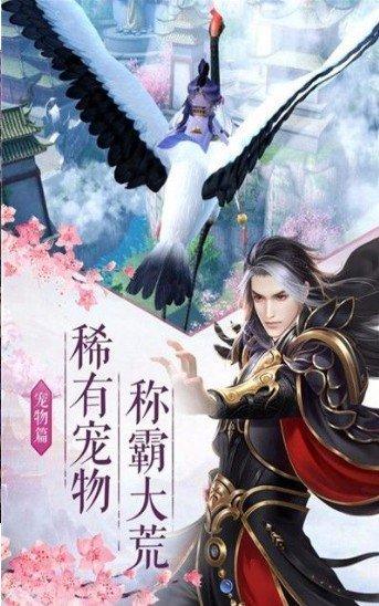 逍妖法外游戏下载-逍妖法外官方版下载