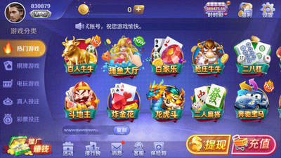 大金奖app截图