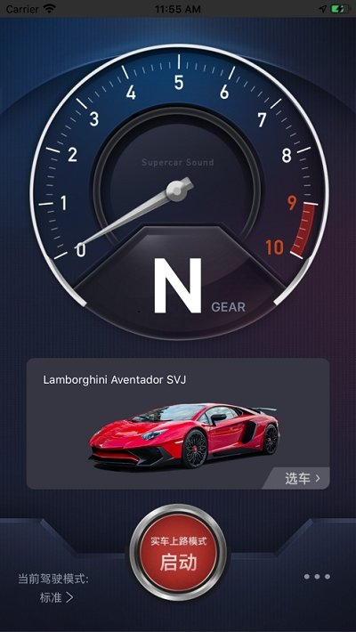 跑车声浪模拟器app下载-超跑声浪模拟器抖音版下载