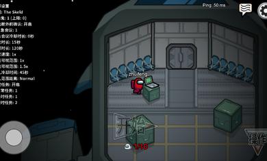 太空狼人杀免费版