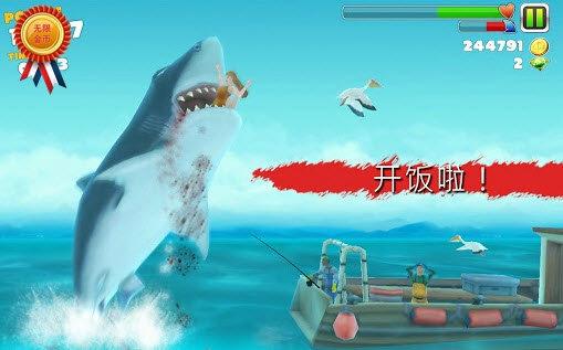 饥饿鲨进化哥斯拉破解版无限钻石版下载-饥饿鲨进化哥斯拉破解版游戏下载