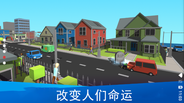 上帝模拟器中文破解版游戏下载-上帝模拟器中文最新版下载