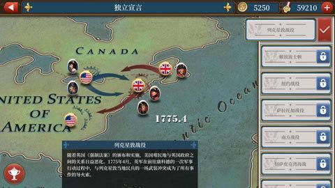 欧陆战争6破解版无限勋章游戏下载-欧陆战争6破解版1914游戏下载