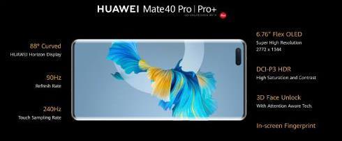 華為Mate40發布會價格,華為Mate40發布會總結