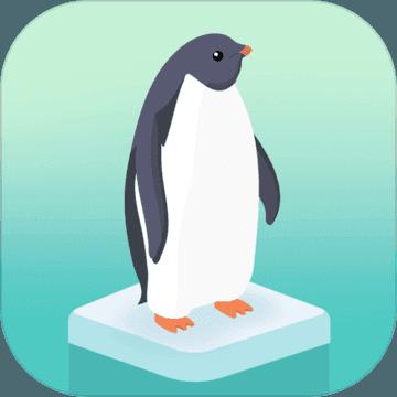 企鹅岛安卓版
