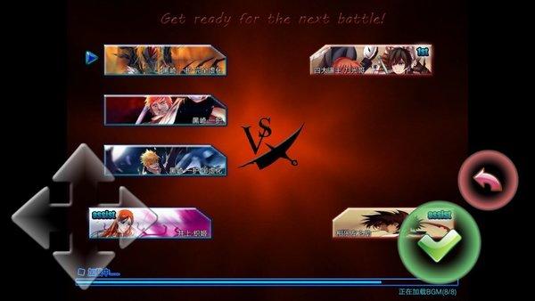 死神vs火影6.6破解版满人物游戏下载-死神vs火影6.6破解版手机版游戏下载