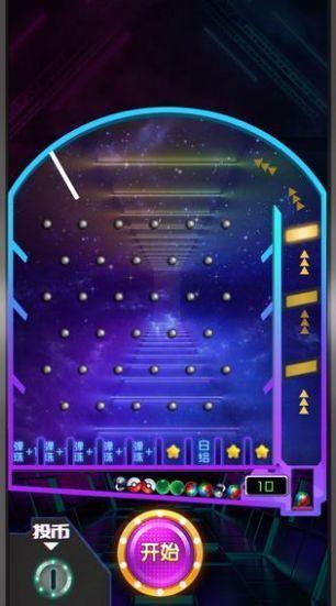 天天打弹珠红包版可提现游戏下载-天天打弹珠红包版领红包游戏下载