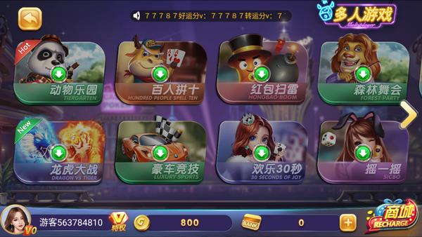 325游戏官方版截图
