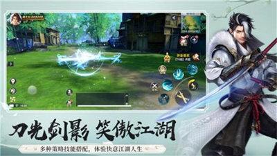 仙域奇缘录缘起安卓版游戏下载-仙域奇缘录缘起升级领红包游戏下载