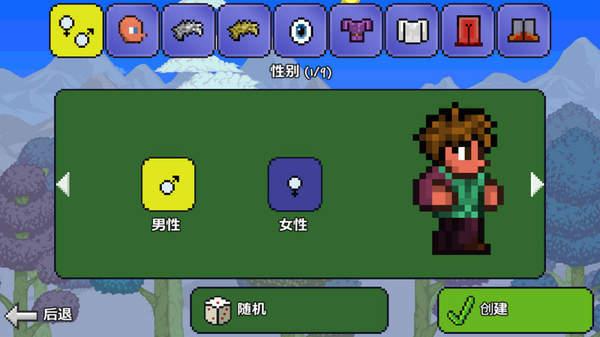 泰拉瑞亚1.2旧版下载-泰拉瑞亚1.2旧版武器全解锁版下载