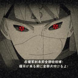 死神vs火影宇智波水门改
