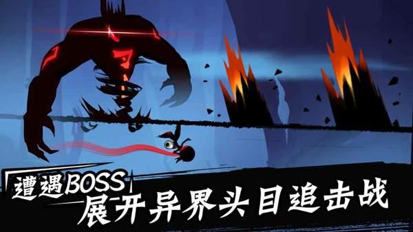 忍者必须死3破解版无限龙玉游戏下载-忍者必须死3破解版无限资源游戏下载